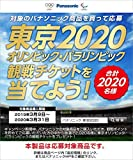 パナソニック 500GB 2チューナー ブルーレイレコーダー 4Kアップコンバート対応 おうちクラウドDIGA DMR-BRW560 画像