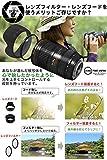 Nikon ニコン D5600 D5300 D3400 D3500 AF-P ダブルズームキット 用 レンズフード HB-N106 HB-77 レンズフィルター 2枚 (4点セット) 画像