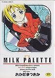 MILK PALETTE / おかだ まつおか のシリーズ情報を見る
