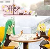 OfflineMeeting