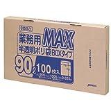 SB93業務用MAXポリ袋100枚BOXタイプ 90L 0.025㎜厚 半透明 5箱入