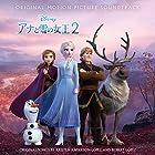 アナと雪の女王 2  オリジナル・サウンドトラック スーパーデラックス版