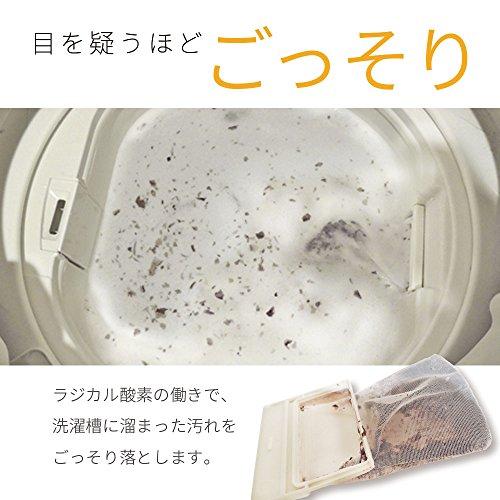 『【Amazon.co.jp限定】 プロ仕様 洗濯槽の激落ちくん 増量パック (3回分) ドラム式対応』の2枚目の画像