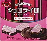 ヤマザキビスケット ショコライロストロベリー 7個×8箱