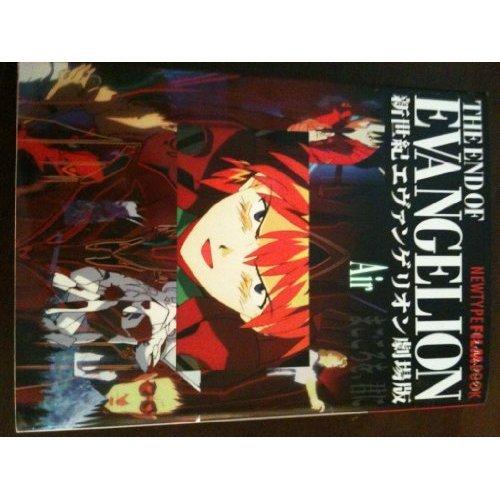 新世紀エヴァンゲリオン劇場版―フィルムブック (Air) (Newtype film book)の詳細を見る