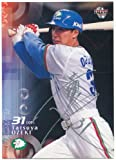 BBM 2002 プロ野球カード 265 小関 竜也 [シルバーサイン]