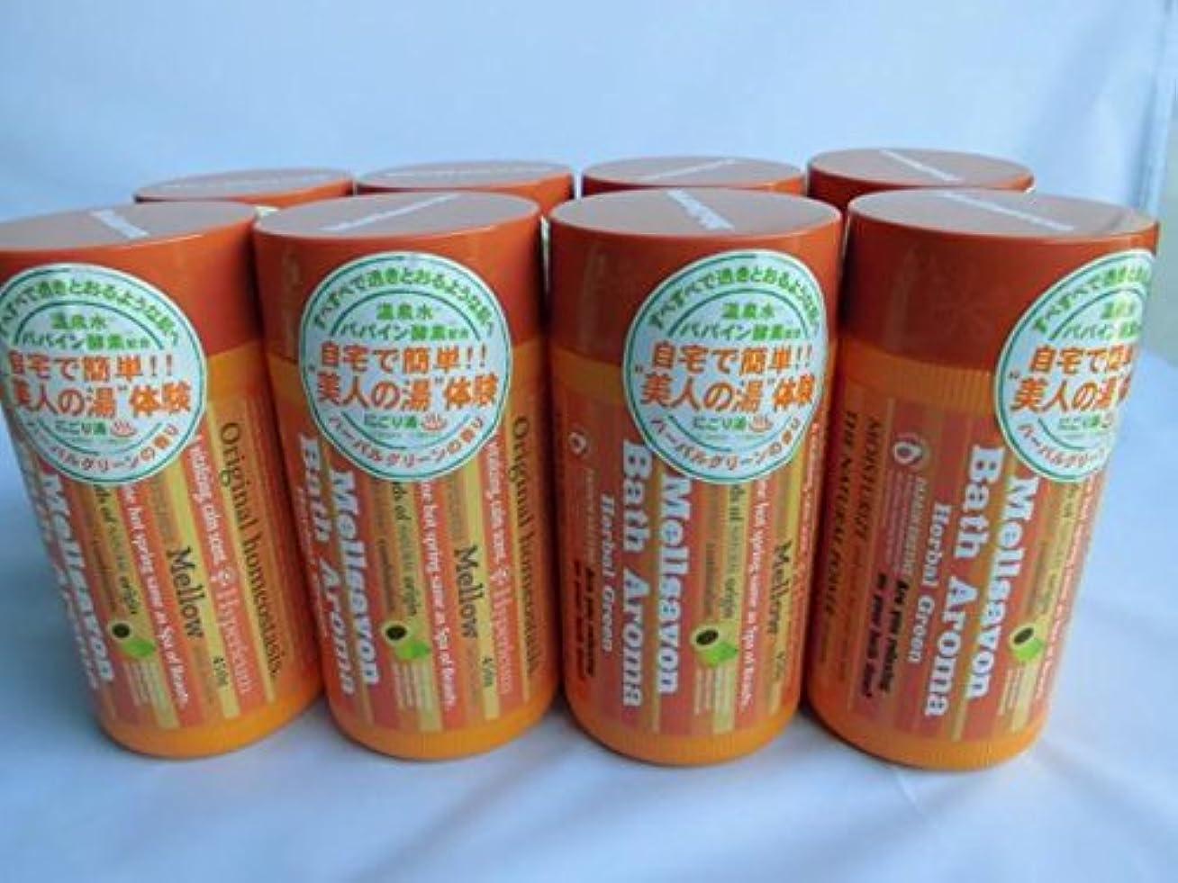 遠え慰めジョグ【8個セット】 [メルサボン]アロマ入浴剤(ハーバルグリーン)450g 【8個セット】