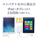 エレコム モバイルバッテリー 大容量 11200mAh 【iPhone&iPad&Android対応】USB×2ポート 4.4A出力 ホワイト DE-M01L11244WHA