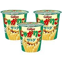 Calbee 杯装薯条 土豆沙拉口味 60 克×3 包