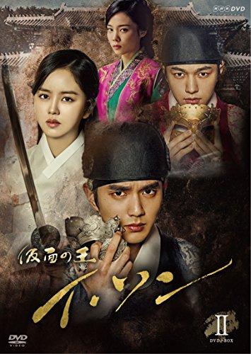 仮面の王 イ・ソン DVD?BOX2