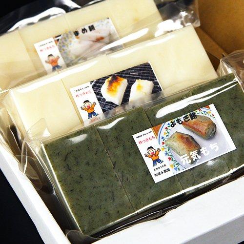 こがねもちの杵つき餅 3種詰め合わせ 10パック 徳永農園