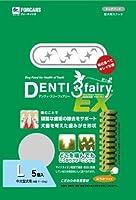 デンティスリーフェアリーEX120 L × 24個【まとめ買い ケース販売】
