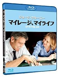 マイレージ、マイライフ Blu-ray