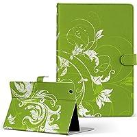 igcase d-01J dtab Compact Huawei ファーウェイ タブレット 手帳型 タブレットケース タブレットカバー カバー レザー ケース 手帳タイプ フリップ ダイアリー 二つ折り 直接貼り付けタイプ 007595 フラワー 花 フラワー 緑 グリーン