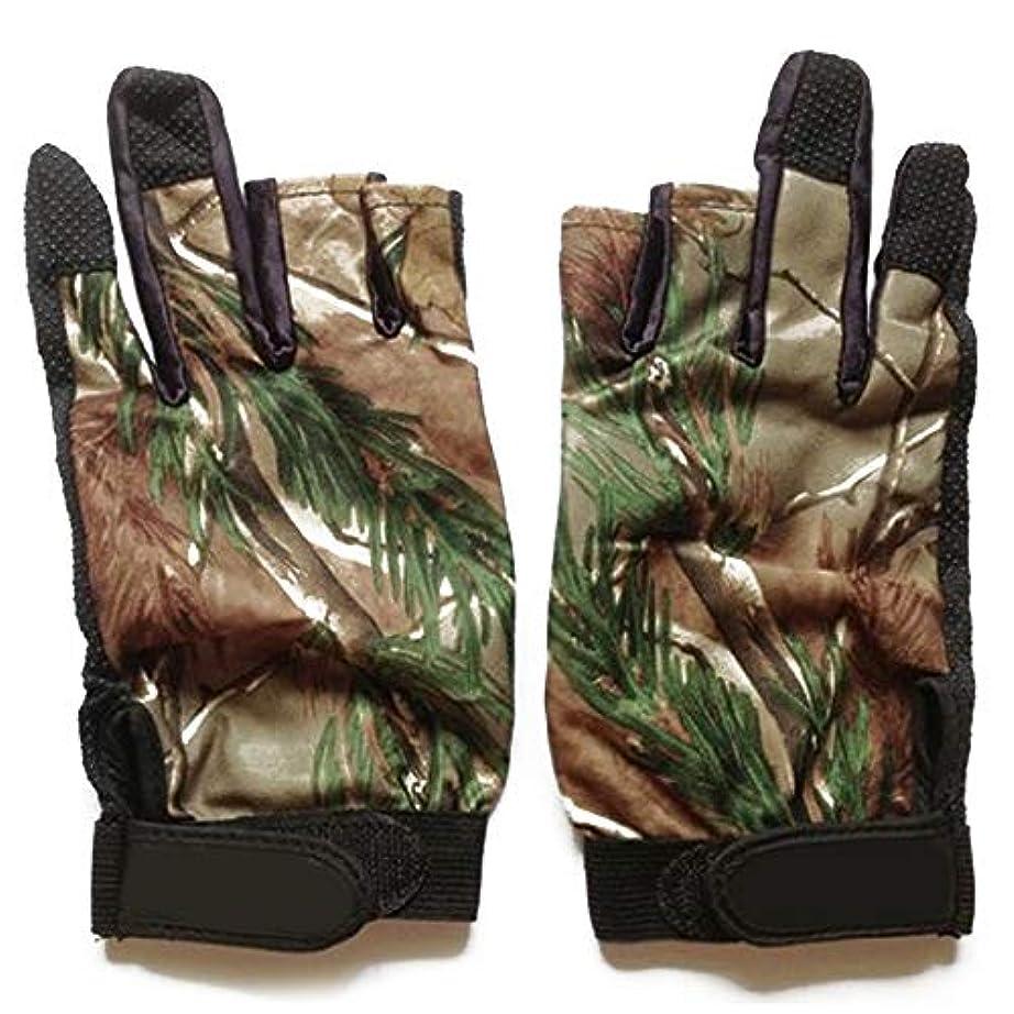 瞑想的ティーンエイジャーコードレス1ペア迷彩 葉柄 フィッシンググローブ 指 3本 出し 釣道具 防寒 手袋