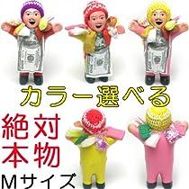 彼氏が出来た!宝くじが当った!など嬉しい報告が続々!『エケコ人形 本物 Mサイズ14cm』 (こちらの商品の内訳は『番号(6)/グリーン』のみ)