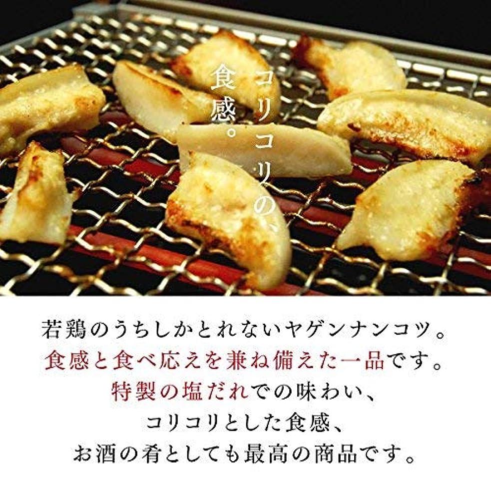 女の子イルレーニン主義肉のあおやま コリコリの食感? 北海道産味付き鶏ヤゲンナンコツ(塩味)200g (焼肉 肉 焼き肉 ホルモン バーベキュー BBQ バーベキューセット)