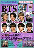 K-POP NEWS Exciting (MSムック)