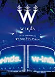w-inds. 10th Anniversary~Three Fourteen~ at 日本武道館 [DVD] 画像