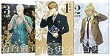 百合男子 コミック 1-3巻セット (百合姫コミックス)
