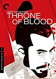CRITERION COLLECTION: THRONE OF BLOOD 画像