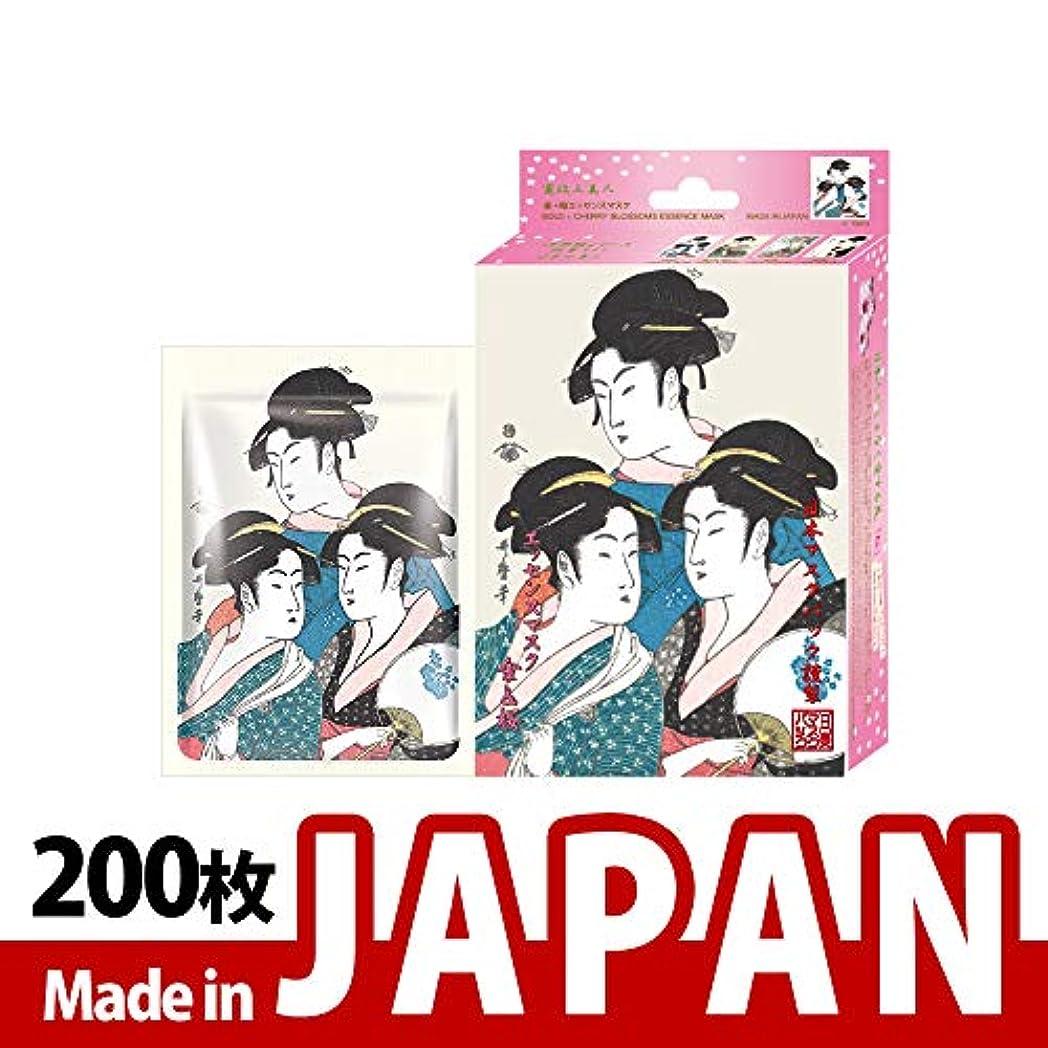 好奇心手綱毎回【JP004-A-0】シートマスク/10枚入り/200枚/美容液/マスクパック/送料無料