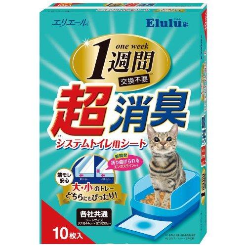 エルル 超消臭システムトイレ用シート 20枚入り 【×2個】