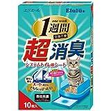 エルル 超消臭システムトイレ用シート 20枚入り×16点セット(計320枚)