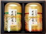 有機緑茶 吉四六の里 詰め合わせ (85g×2) PT-015
