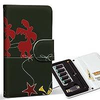 スマコレ ploom TECH プルームテック 専用 レザーケース 手帳型 タバコ ケース カバー 合皮 ケース カバー 収納 プルームケース デザイン 革 ユニーク クリスマス 007247