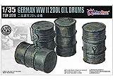 ピットロード 1/35 ドイツ陸軍 200L ドラム缶 L3513