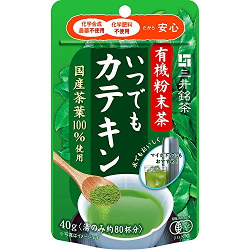 三井銘茶 有機粉末茶 いつでもカテキン 40g