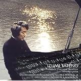 ラフマニノフ:ピアノ協奏曲第2番/グリーグ:ピアノ協奏曲