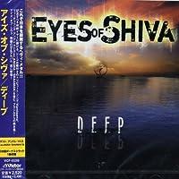 Deep by Eyes of Shiva (2006-01-25)