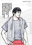 喧嘩稼業(10) (ヤンマガKCスペシャル) 画像