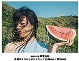 【Amazon.co.jp限定】君はロックを聴かない(直筆サイン入りポストカード付き) 画像