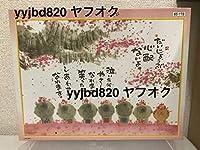 開運招福 500ピースパズル / 花咲か地蔵 ☆ 新品未開封