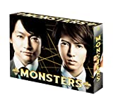 MONSTERS Blu-ray BOX[Blu-ray/ブルーレイ]