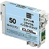 エコリカ リサイクルインクカートリッジ EPSON ライトシアン ICLC50 ECI-E50LC