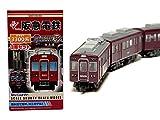 【限定】Bトレインショーティー 阪急電鉄3300系 3両セット 【阪急3300】
