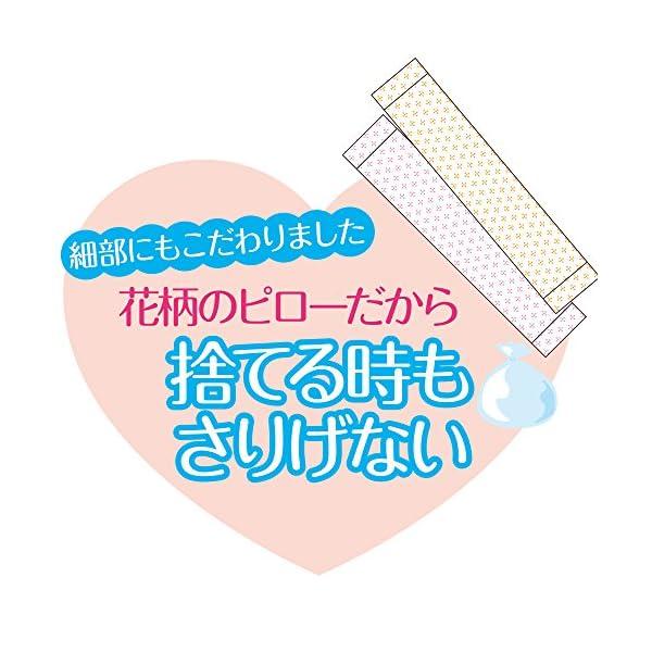 【第1類医薬品】ドゥーテストLHa排卵日予測検...の紹介画像3