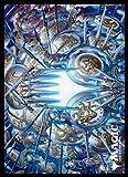 マジック:ザ・ギャザリング プレイヤーズカードスリーブ プレインズウォーカーシンボル (MTGS-131)