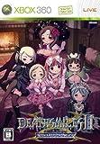 デススマイルズII X 魔界のメリークリスマス (初回限定版:デススマイルズII オリジナルサウンドトラック同梱)