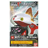 SHODO-X 仮面ライダー3 [4.新サイクロン号(A-side)](単品)