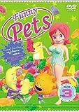 Funny Pets ファニーペッツ Vol.3 ディレクターズカット版[DVD]