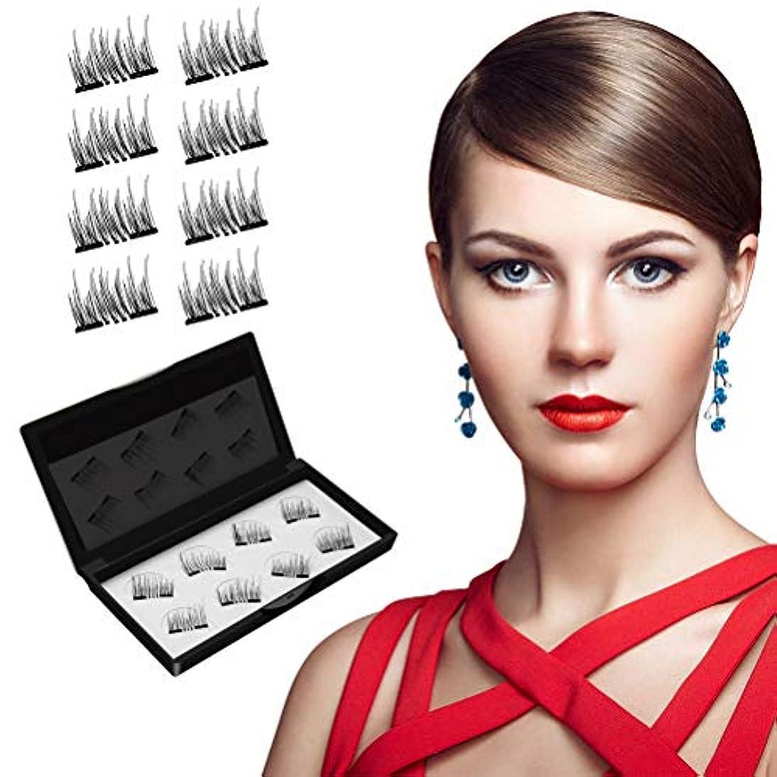 合計専ら緊張Missfeelビューティー 磁気つけまつげ セット、再利用可能 3D 極薄と2磁石そして二重 マグネチック まつげそしてピンセ、2ペア/ 8個-スクエアボックス