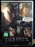 Cold Eyes (Korean movie with English Sub - All region DVD) by Sol Kyung Gu