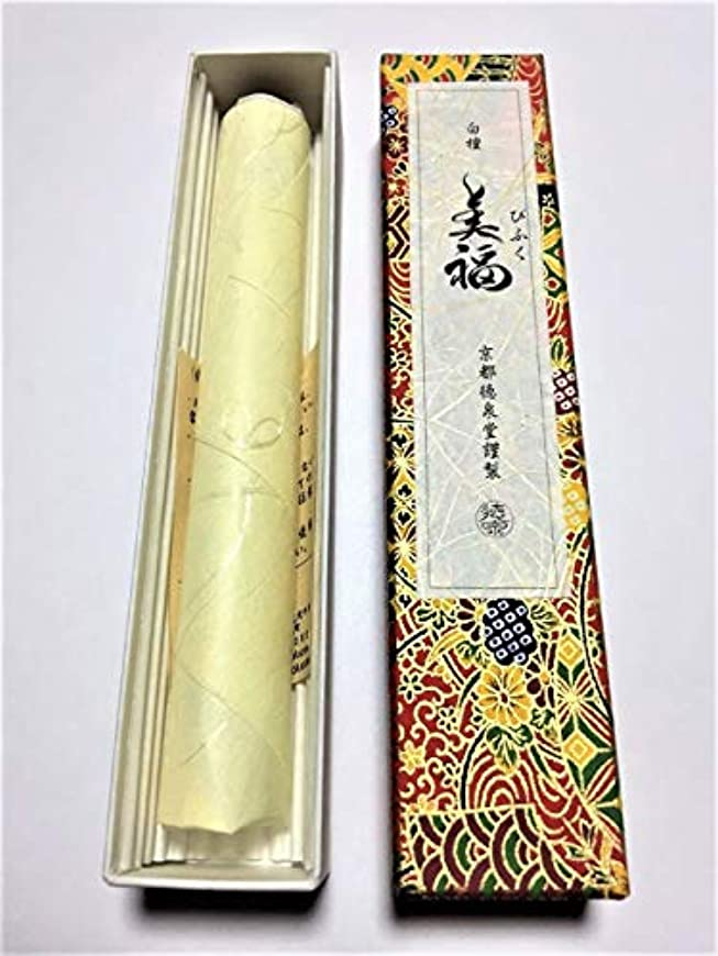 マディソン台風本能美福(びふく)線香 30本入り 天然材料のみで作った線香 化学物質、無添加の線香