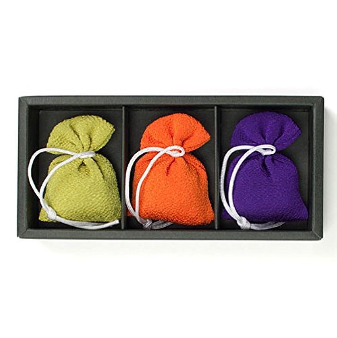 電気陽性適用済み熱狂的な匂い袋 誰が袖 上品(無地) (色はおまかせ) 3個入 松栄堂 Shoyeido