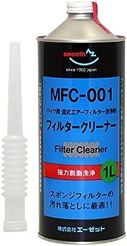 AZ(エーゼット) MFC-001 フィルタークリーナー (1L)